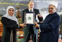 DIUNDANG KE AL AZHAR MESIR: Khofifah diundang ke Unoversitas Al Azhar Mesir untuk melakukan kerja sama pendidikan. | Foto: IST